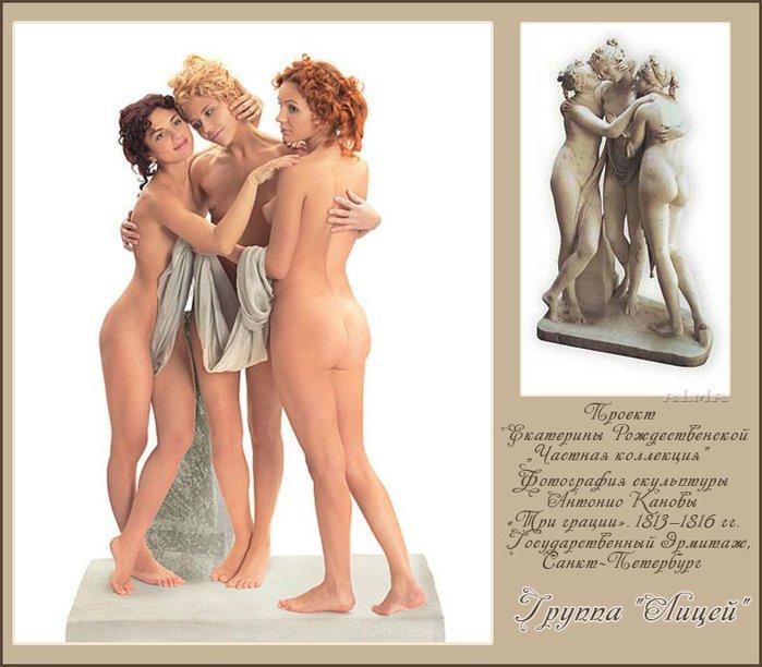 goliy-eroticheskiy-massazh
