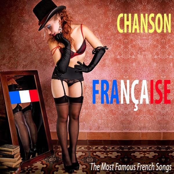 Chanson française - 2015 - VA - Chanson française. Mes Favoris.